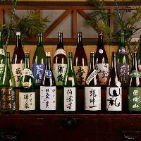 宮城県産の日本酒や焼酎など、豊富な品揃えのドリンクメニュー!