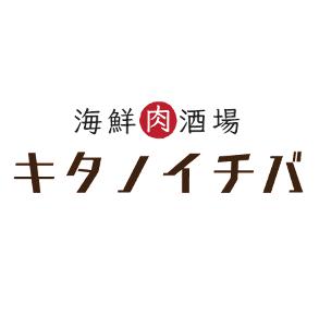海鮮肉酒場 キタノイチバ 会津若松市役所通り店