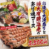 【当店ランキング1位】 肉汁タップリ!魚民特製の「鉄鍋餃子」