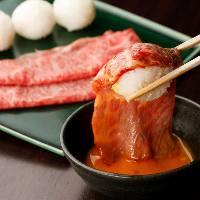 【極上肉を堪能】 選びぬいた肉を様々な形でお楽しみください