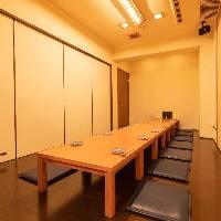【完全個室】 広々とした和のプライベート空間は接待などにも◎
