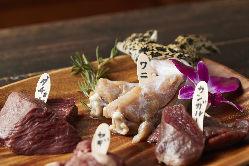 仙台では珍しいジビエ肉も