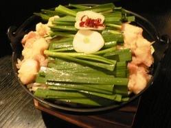 ◆人気のもつ鍋◆ 自家製の味噌と和牛のコラボ♪(3月まで)