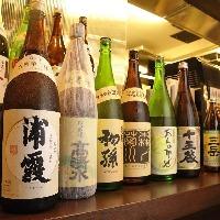 【お酒の品揃え】 定番から、地酒・焼酎まで豊富にご用意!