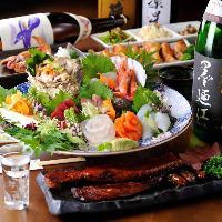 塩釜産の新鮮地魚や燻したての燻製料理の数々…