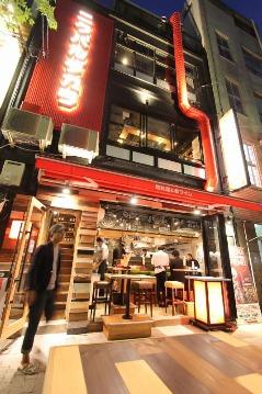 ニクバルダカラ 仙台一番町店