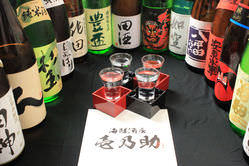 ☆青森の厳選地酒26種以上を御用意しております☆