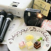 [サプライズもOK☆] デザートプレート、ケーキ、花束もご用意可