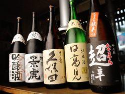 北海道のなまら超辛に石巻の日高見、銘酒の久保田