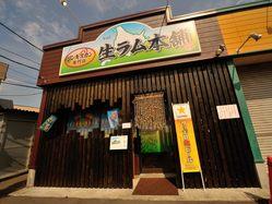 中野栄駅前交差点すぐ! 駐車場もあります