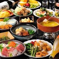 和洋折衷の料理をお楽しみ下さい♪