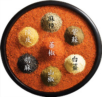 仙台では珍しい親方が厳選した 長野[八幡屋礒五郎]の七味を使用