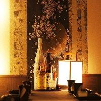 隠れ家個室居酒屋 匠〜Takumi〜 仙台一番町店の写真10