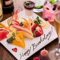 誕生日・記念日にサプライズ!デザートプレート1000円で承ります
