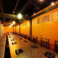 全席個室居酒屋やぐら仙台駅前店の写真14