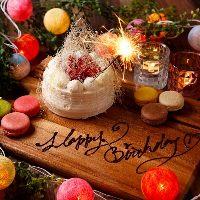 誕生日記念日特典にホールケーキやロールケーキのプレゼント★☆