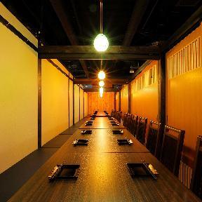 全席個室 やぐら 仙台駅前店
