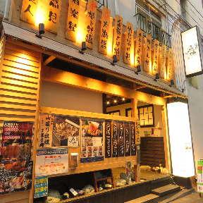 魚炉 〜ととろ〜 東口原価市場