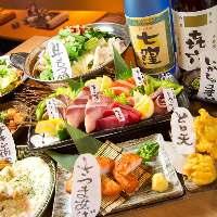 季節で変わる宴会コース 各種ご宴会二名様より承ります!!