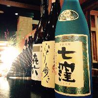 九州で人気のプレミアム焼酎が宴会コース+500円で飲み放題に!!