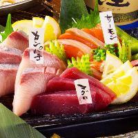 厳選した旬の魚をご提供!!新鮮な魚は本格地酒と良く合います♪
