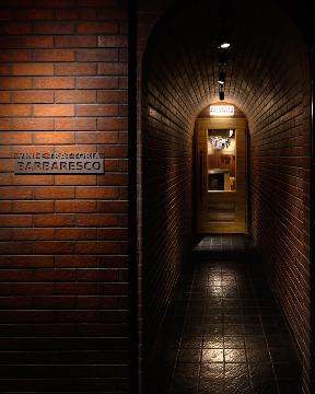 幸福ワイン食堂 バルバレスコ image