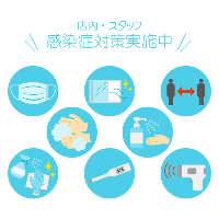 ◆全コース2H飲放付き◆ コースは6品3500円から多彩にご用意!
