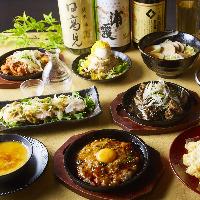 リーズナブルなお料理が満載◎ お料理は380円〜ご用意!