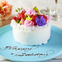 仙台で人気のお誕生日月特典♪メッセージ入りデザートプレート!
