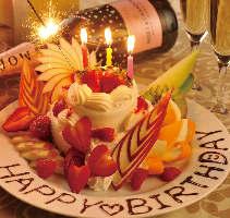 【誕生日特典】 メッセージ入りデザートプレートプレゼント♪