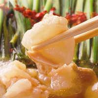 プルルン和牛もつ鍋。宮崎牛使用。さっぱり醤油ベースのスープで