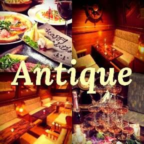 肉と濃厚チーズのお店 Antique(アンティーク)