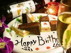 誕生日・記念日は盛り上げます♪