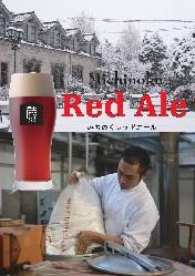 クラフトビール入荷 人気のタップマルシェを導入しました!
