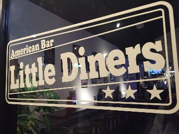 Little Diners image