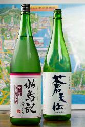 気仙沼の地酒『蒼天伝』は飲んでほしい一杯。
