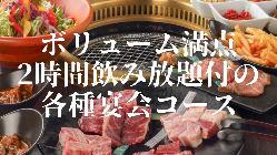 オーナー自らお肉にぴったりなワインなどをチョイス。