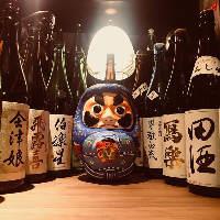 日本酒は東北の地酒のみ!40〜50本