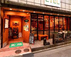 福島駅から徒歩5分♪気軽に立ち寄れるカジュアルイタリアン!