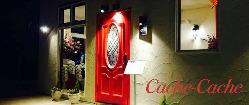 アクセス良好!真っ赤なドアが当店への目印です。