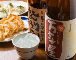 【餃子×飲み会】 肉汁溢れる餃子をお供に乾杯!皆様でどうぞ!