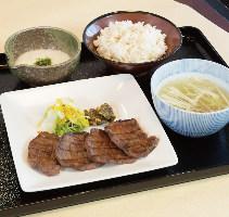 仙台名物「牛タン定食」!! 郷土の味をご賞味ください!!