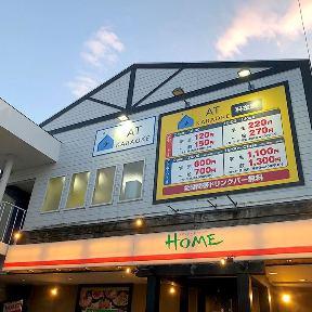 AT KARAOKE(アットカラオケ)