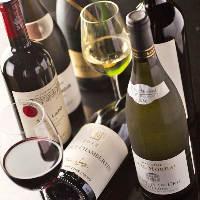 【ワイン】 特別な日にピッタリの特選ワインをご用意