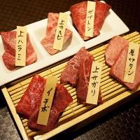 部位ごとに上質なお肉を豊富にご用意!