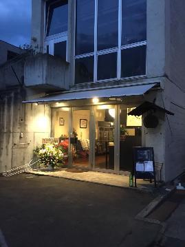 Shop&Bar 彩 sai サイ
