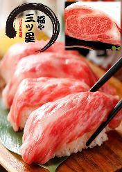 【仙台グルメ】 仙台牛の炙り寿司!!宴会コースでも!