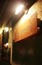 ゆったりとした時間が流れる、隠れ家のような雰囲気のお店です。