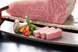 名誉賞仙台牛入荷。ステーキやあぶりでお楽しみいただけます。