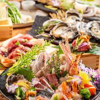 仙台鮮魚をはじめ市場直送の鮮魚を豊富にご用意!